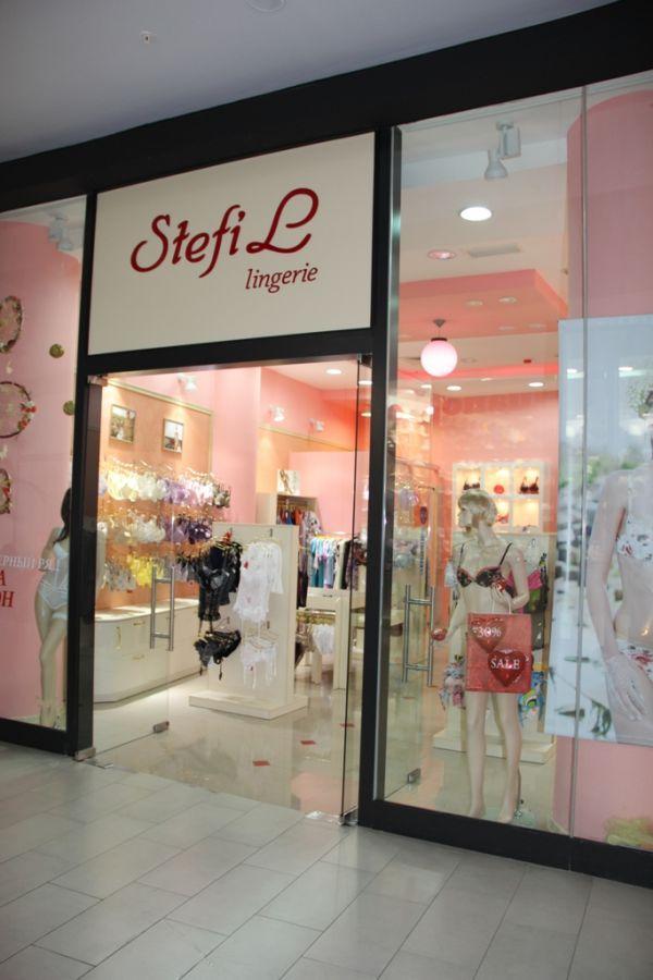 магазины женского белья в астане
